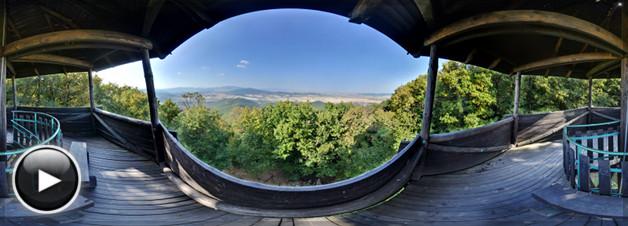 Fekete-hegyi kilátó