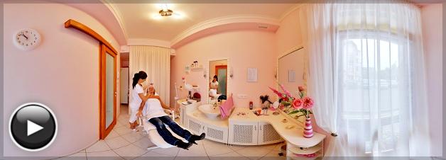 MSRL Szellemi Központ, Kozmetika, Békéscsaba